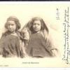 Jewish Girls of Ghardia