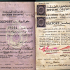 Egyptian Passport issued in August 1950 in Cairo