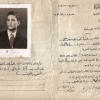 Egyptian Identity Card