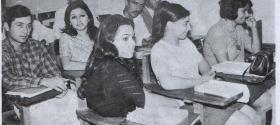 Levana Zamir, School