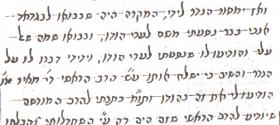 Hebrew scripts of Judeo Arabic – Daniel Khazzoom