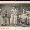 (English) Beirut Jewish Musicians and Dancers