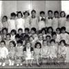 Jewish Kindergarten