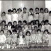 (English) Jewish Kindergarten