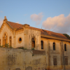(English) Maghen Avraham Synagogue
