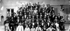 Bachurey Zion, Or-Shalom