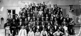 Chevrat Bachurei Zion, Or-Shalom