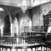 Slat Bramly Synagogue (Or-Shalom)