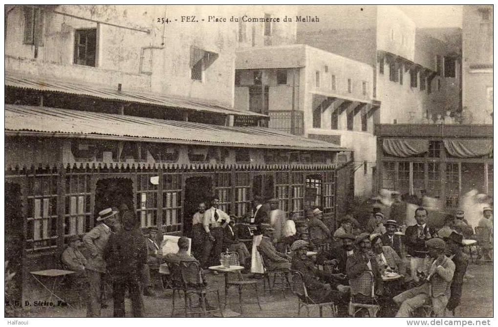 مقهى يهودي في مدينة فاس